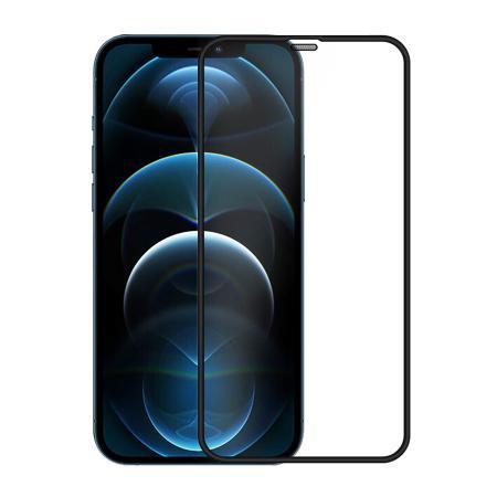 NILLKIN tempered glass Full Coverage 3D για Apple iPhone 12 mini